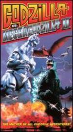 Godzilla Vs. Mechagodzilla II [Vhs]