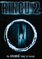 Ringu 2 - Hideo Nakata