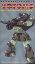 Armored Trooper Votoms: Episode 16 - Doubts