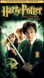 Harry Potter and The Chamber of Secrets [Ultimate Collector's Edition]