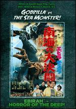 Ebirah Horror of the Deep