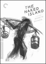 The Naked Island (the Criterion Collection)