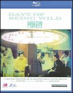 Days of Being Wild [Blu-ray] - Wong Kar-Wai