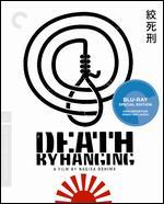 Death by Hanging [Criterion Collection] [Blu-ray]
