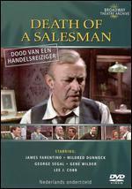 Death of a Salesman [PAL]