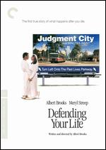 Defending Your Life [Criterion Collection] - Albert Brooks