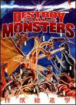 Destroy All Monsters! [Barebone Version]