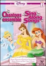 Disney Princess Sing Along Songs, Vol. 1: Once Upon a Dream