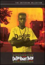 Do the Right Thing [Criterion Collection] [2 Discs]