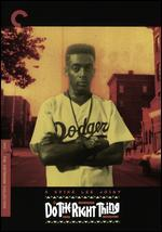 Do the Right Thing [Criterion Collection]