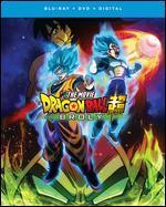 Dragon Ball Super: Broly [Includes Digital Copy] [Blu-ray/DVD]