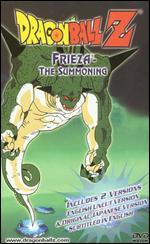 DragonBall Z: Frieza - The Summoning
