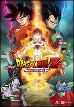 Dragonball Z: Resurrection 'F' - Tadayoshi Yamamuro