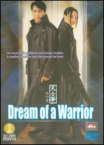 Dream of a Warrior