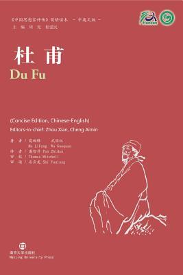 Du Fu - Lifeng, Mo, and Guoquan, Wu, and Zhidan, Pan (Translated by)
