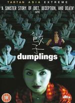 Dumplings - Fruit Chan