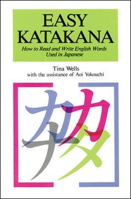 Easy Katakana - Wells, Tina, and Wells Tina, and Yokouchi, Aoi