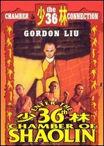 Enter the 36th Chamber of Shaolin