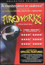 Fireworks - Takeshi Kitano