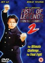 Fists of Legends 2