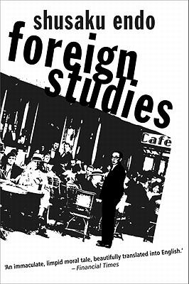 Foreign Studies - Endo, Shusaku
