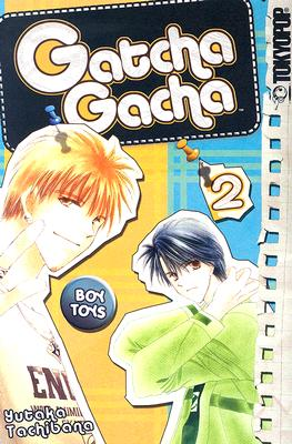 Gatcha Gacha, Volume 2 -