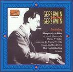 Gershwin Plays Gershwin [Naxos]