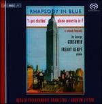 Gershwin: Rhapsody in Blue
