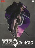 Ghost in the Shell: Sac 2nd Gig Complete Collection [7 Discs]