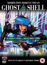 Ghost in the Shell [Special Edition]