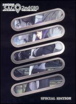 Ghost in the Shell: Stand Alone Complex - 2nd Gig, Vol. 1 [2 Discs]