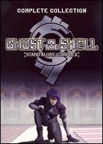 Ghost in the Shell: Stand Alone Complex - Complete Collection [7 Discs]