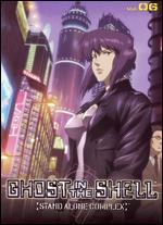 Ghost in the Shell: Stand Alone Complex, Vol. 06
