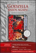 Gigantis the Fire Monster - Hugo Grimaldi; Motoyoshi Oda