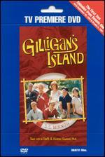Gilligan's Island: Two on a Raft/Hut Sweet Hut