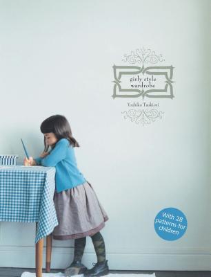 Girly Style Wardrobe - Tsukiori, Yoshiko