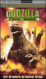 Godzilla: Final Wars [UMD]