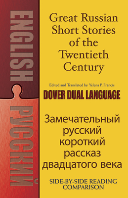 Great Russian Short Stories of the Twentieth Century: A Dual-Language Book - Francis