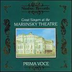 Great Singers at the Mariinsky Theatre