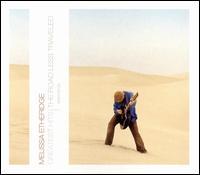 Greatest Hits: The Road Less Traveled [Bonus Track] - Melissa Etheridge