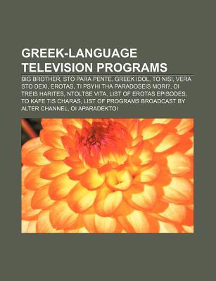 Greek-Language Television Programs: Big Brother, Sto Para