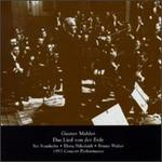 Gustav Mahler: Das Lied von der Erde - Elena Nikolaidi (contralto); Set Svanholm (tenor); New York Philharmonic; Bruno Walter (conductor)