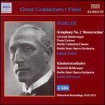 "Gustav Mahler: Symphony No. 2 ""Resurrection""; Kindertotenlieder"