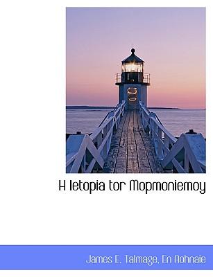 H Ietopia Tor Mopmoniemoy - Talmage, James E, and En Aohnaie, Aohnaie (Creator)