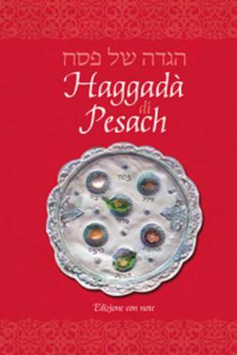 Haggadah for Pesach, Italian Annotated Edition - Boruchovich, Schneur Z (Editor)