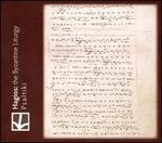 Hagios: The Byzantine Liturgy