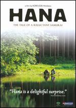 Hana - Hirokazu Kore-eda