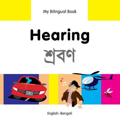Hearing: English-Bengali - Milet Publishing
