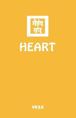Heart - Society, Agni Yoga