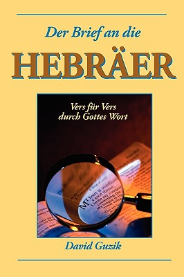 Hebrer - Guzik, David, and Menn, Tanja (Translated by)